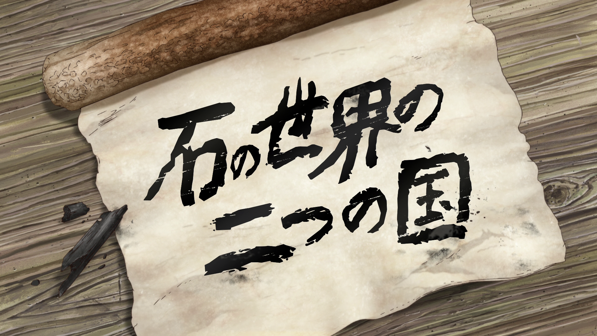 Episode 6 Title.png