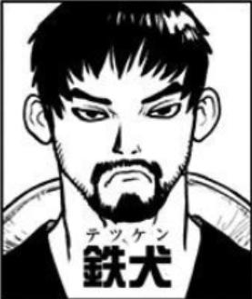Tetsuken