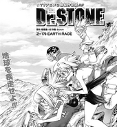 Chapter 173
