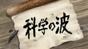 Episode 23 Title.png