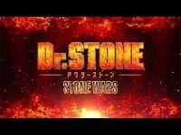 TVアニメ 「Dr.STONE」 第2期制作決定 スペシャル映像