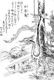 SekienShiro-uneri.jpg