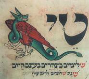 Drache-Worms-Machsor-1272