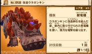 Monster Hunter Uragaan Ex
