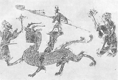 Dragon Dance Han Dynasty stone relief.jpg
