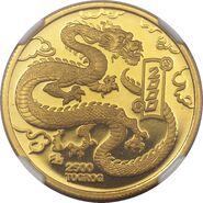 Mongolischer Drache Münze