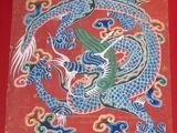 Druk (Tibetischer Drache)