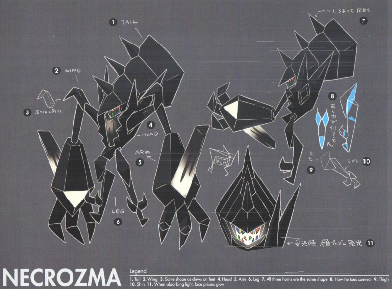 Necrozma Konzept 800.jpg