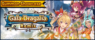 Banner Summon Showcase Gala Dragalia Remix (Jan 2021).png