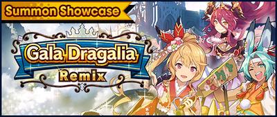 Banner Summon Showcase Gala Dragalia Remix (Jan 2021).png