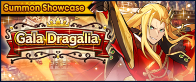 Banner Summon Showcase Gala Dragalia (Nov 2020).png