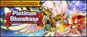 Banner Summon Showcase 5★ Dragon Platinum Showcase (Nov 2020).png