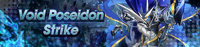 Banner Void Poseidon Strike.png