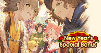 Banner New Year's Special Bonus 2021.png
