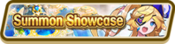 Shadow Focus (Jan 2021) Summon Top Banner.png