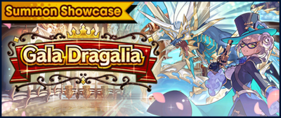 Banner Summon Showcase Gala Dragalia (Oct 2020).png