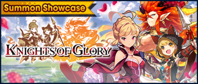 Banner Summon Showcase Knights of Glory.png