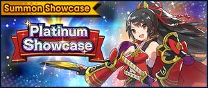 Banner Summon Showcase 5★ Adventurer Platinum Showcase (Dec 2019).png