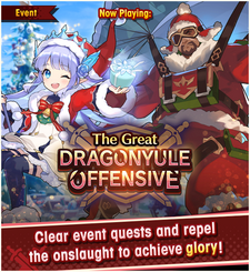 The Great Dragonyule Offensive Prologue 01.png