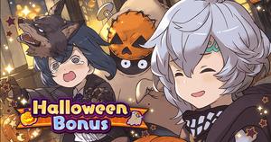 Banner Halloween Bonus (Oct 2020).png