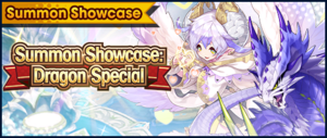 Banner Summon Showcase Dragon Special (Sep 2019).png