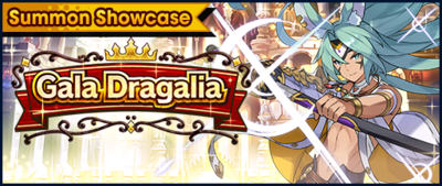Banner Summon Showcase Gala Dragalia (Jan 2020).png