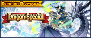 Banner Summon Showcase Dragon Special (Sep 2020).png