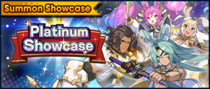 Banner Summon Showcase 5★ Gala Dragalia Platinum Showcase 1 (Mar 2020).png