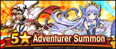 Banner Summon Showcase 5★ Adventurer Summon Christmas Update.png