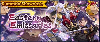 Banner Summon Showcase Eastern Emissaries (May 2019).png