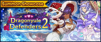 Banner Summon Showcase Dragonyule Defenders 2.png