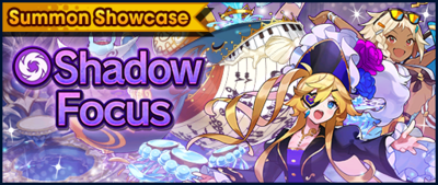 Banner Summon Showcase Shadow Focus (Jan 2021).png