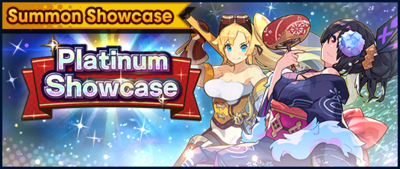 Banner Summon Showcase 5★ Flame Platinum Showcase (Dec 2020).png