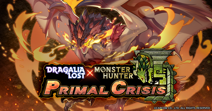 Banner Top Monster Hunter Primal Crisis.png