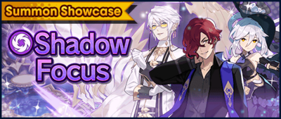 Banner Summon Showcase Shadow Focus (Sep 2020).png