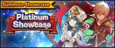 Banner Summon Showcase 5★ Light Platinum Showcase (Jun 2020).png