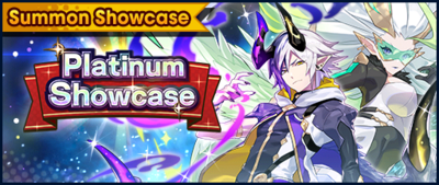 Banner Summon Showcase 5★ Dragon Platinum Showcase (May 2020).png