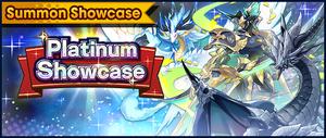 Banner Summon Showcase 5★ Dragon Platinum Showcase (Sep 2020).png