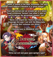 Cursed Connections Jikai Preview 01.png
