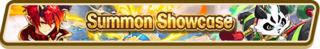 Dragon Special (Jun 2019) Summon Top Banner.png