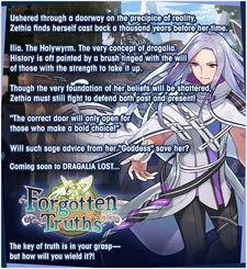 Forgotten Truths Jikai Preview 01.png