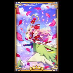 The Petal Queen