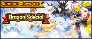 Banner Summon Showcase Dragon Special (Aug 2020).png