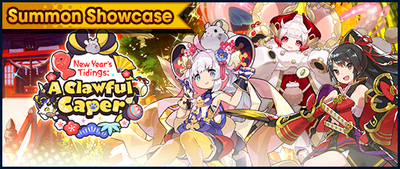 Banner Summon Showcase A Clawful Caper (Summon Showcase).png