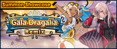 Banner Summon Showcase Gala Dragalia Remix (Jul 2020).png