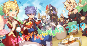Banner New Year's Special Bonus.png