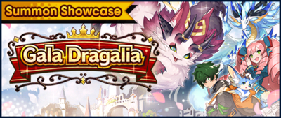 Banner Summon Showcase Gala Dragalia (Jun 2020).png