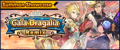Banner Summon Showcase Gala Dragalia Remix (Aug 2020).png