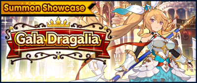 Banner Summon Showcase Gala Dragalia (Nov 2019).png