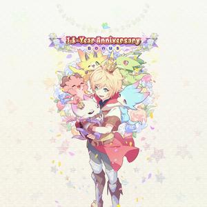 Background 1.5 Year Anniversary Bonus.png
